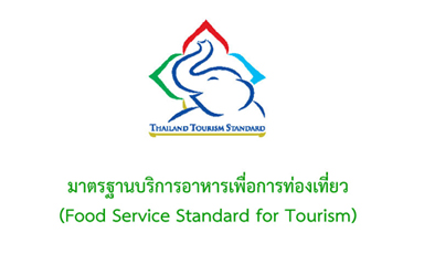 Food Service Standard for Tourism